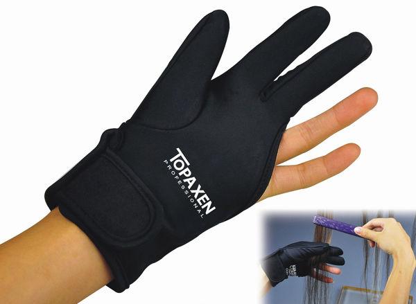 כפפת 2 אצבעות להגנה מחום