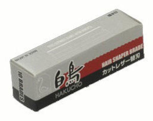 סכינים לתער האקושו (5 יח')