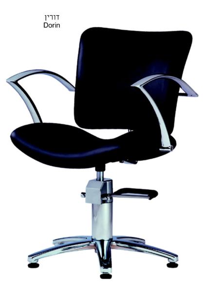 כסא למספרה דורין